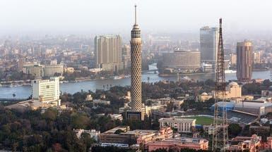 محاكم مصر تنوي رفض الطعون بعقود الاستثمارات الماضية