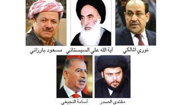 اللاعبون الرئيسيون الخمسة في انتخابات العراق