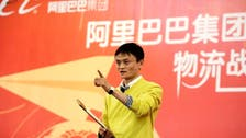 Alibaba, partner invest $1.2B in China video site