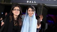 Iranian actress joins Sofia Coppola on Cannes festival jury