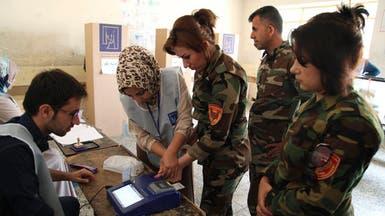 العراق.. أفراد الأمن يصوتون والانفجارات تستهدفهم