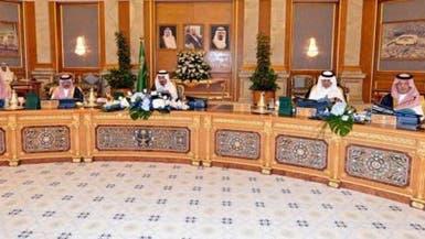 مجلس الوزراء يناشد العالم لإيصال المساعدات إلى سوريا