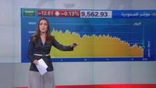 مضاربات قوية ترفع سيولة سوق السعودية لـ11 مليار ريال