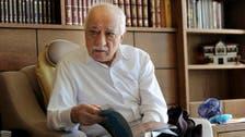 Turkey's Erdogan calls on U.S. to expel rival Gulen