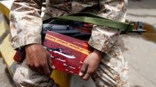 Yemen launches major anti-Qaeda offensive