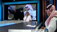 شامی محاذ سے لوٹنے والے سعودی نوجوان کی داستان