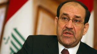واشنطن: أسيء فهم تصريحات المالكي عن حكومة الإنقاذ