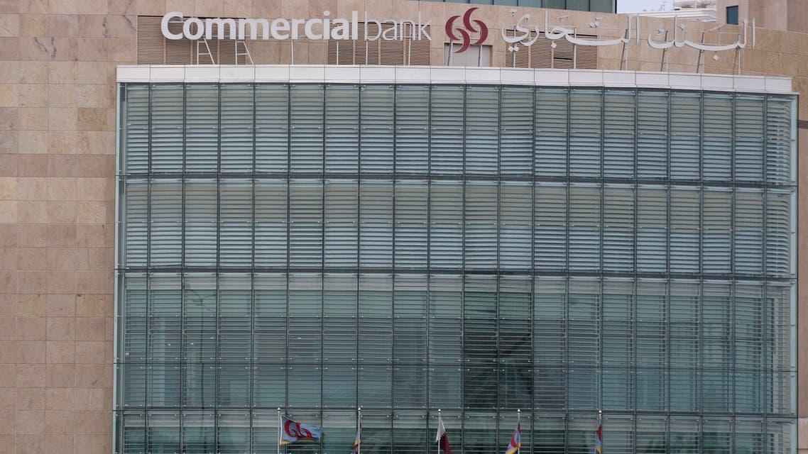 qatar commercial bank reuters