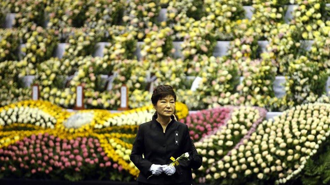 رئيسة كوريا الجنوبية بارك غيون-هيه