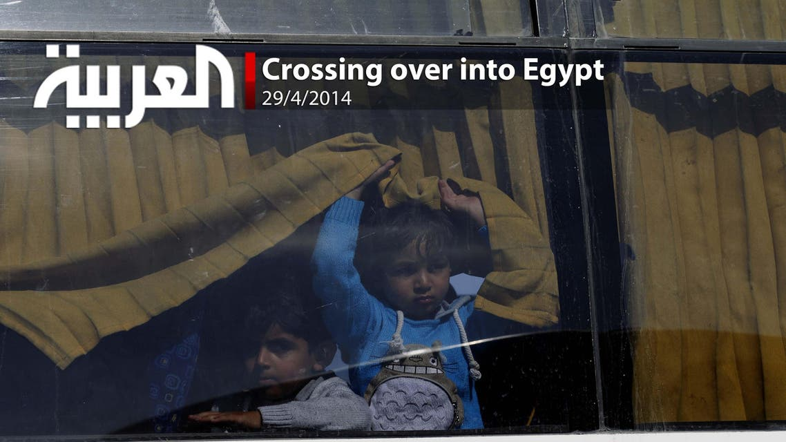 Crossing over into Egypt