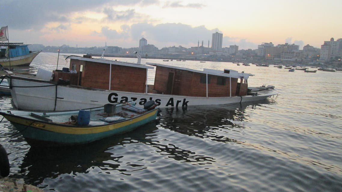 gaza ark