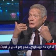 السفير الريدي يكشف كيف وقع جمال عبد الناصر بفخ هزيمة 67