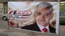 مصر.. صباحي يعلن برنامجه الانتخابي الأربعاء