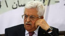 Abbas: no peace with Israel without defining borders