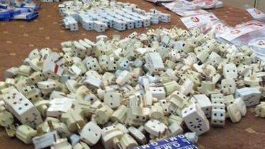 """""""التجارة"""" تصادر 4 آلاف قطعة كهربائية مقلدة"""