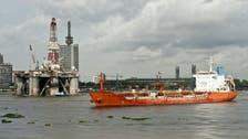 Qatari fund buys UK's Heritage Oil for $1.6bn