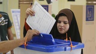 العراق.. أكثر من 300 مرشح استبعدوا من الانتخابات