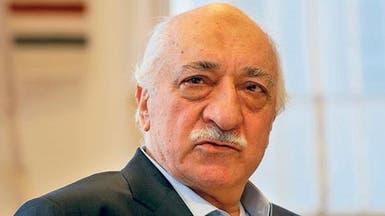 الادعاء التركي يحقق في محاولة كولن الإطاحة بأردوغان