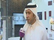 """الحقيل: """"رافال"""" تعتزم بناء 1000 وحدة سكنية بالسعودية"""