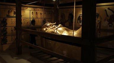 مصر تتسلم مقبرة توت عنخ آمون بعد ترميمها