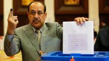 عراق: پارلیمنٹ کے انتخاب کیلیے پولنگ شروع