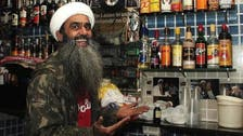 Osama Bin Laden bar in Brazil attracts media gasps