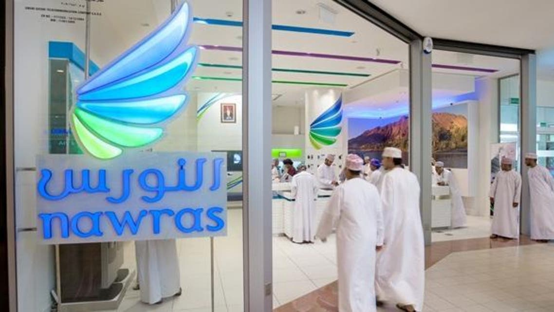 Nawras had reported declining profits in 11 of the previous 13 quarters. (Image courtesy: Trade Arabia)