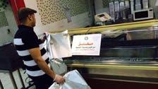 إغلاق 21 مطعماً في الرياض