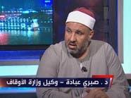 وكيل وزارة الأوقاف: ترخيص الخطابة شرط اعتلاء المنابر