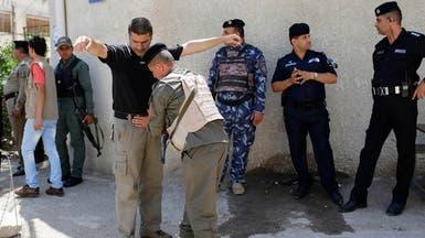 مقتل موظفين اثنين في مفوضية الانتخابات شمال العراق