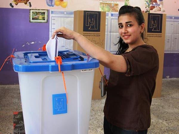 سقوط قذيفتي هاون قرب مركزي اقتراع بالعراق