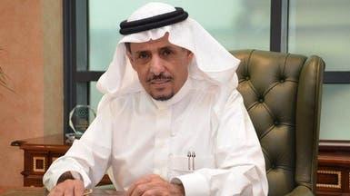 السعودية: تطبيق حوكمة الشركات يرفع حجم الاستثمار