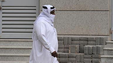 الصحة السعودية: تسجيل 5 حالات إصابة جديدة بكورونا