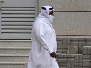 1068 إصابة جديدة في السعودية.. ووفاة 33
