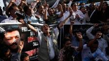 Amnesty: Pakistan should investigate spy agency over journalist attacks