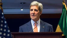 John Kerry to host 'Our Ocean' conference on ecosystems
