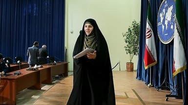 إيران تنتقد التقرير السنوي لواشنطن حول الإرهاب