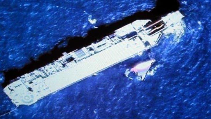 الطائرة المفقودة.. تحطمت قرب فيتنام وهذه هي الأدلة