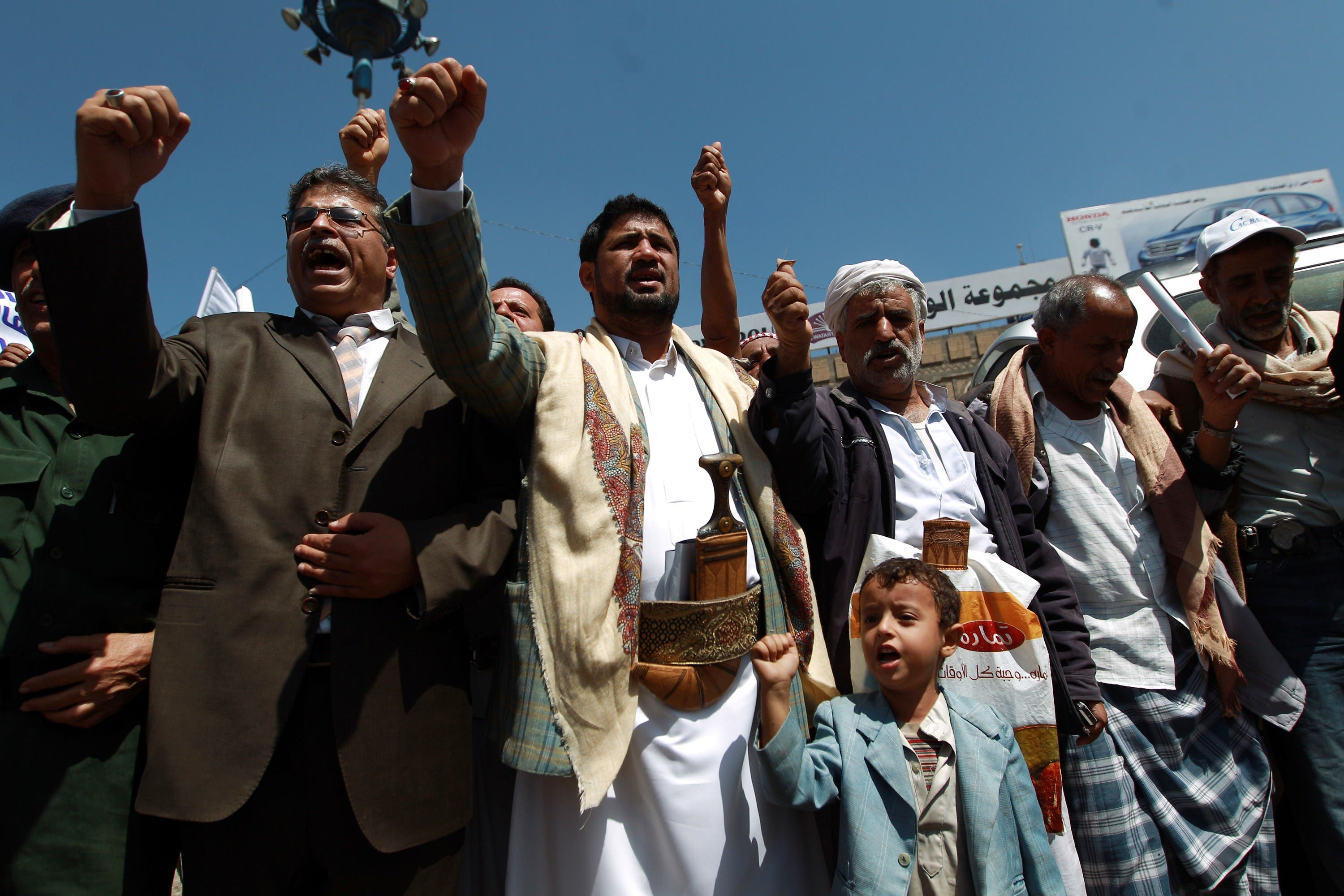 Yemen protests against the government