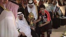 Saudi king opens $507 mn sports complex
