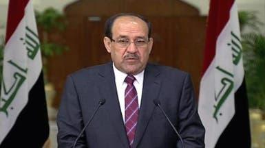 المالكي: أكثر من 50% شاركوا بالانتخابات في الأنبار