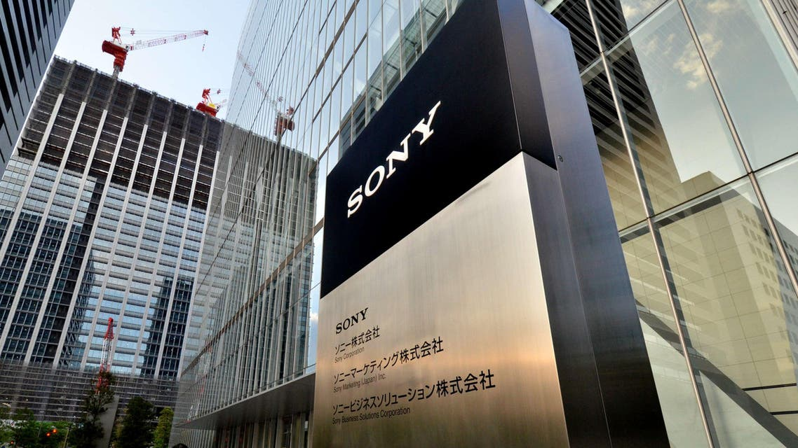 sony pc AFP