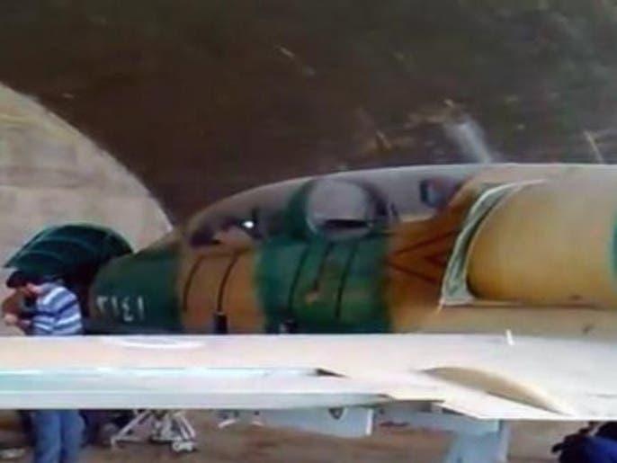 Syrian aircraft (AA)