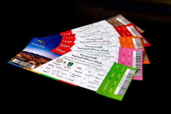 تذاكر ملعب الملك عبدالله