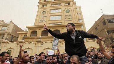#مصر.. القبض على 43 عنصراً من #الإخوان