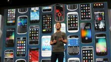 Facebook launches mobile ad network to vie with Google, Twitter