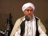 زعيم القاعدة يدعو لخطف رهائن غربيين
