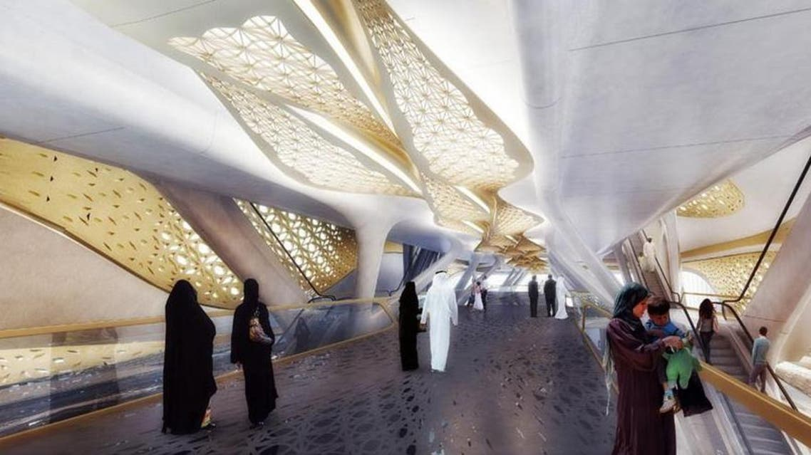 An artist's rendition of an interior of a Riyadh metro station. (Photo courtesy of al-Shorfa.com)
