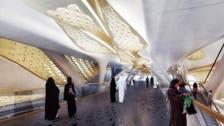 Saudi-French alliance wins $2 bln bus deal for Riyadh metro