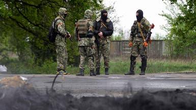 الأمم المتحدة: 1129 قتيلاً في معارك شرق أوكرانيا